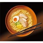 Nissin RAOH Ramen Noodle Soup, Umami Miso, 107 Gram (Pack of 10)