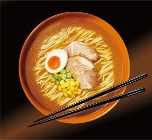$19.00 Nissin RAOH Ramen Noodle Soup, Umami Miso, 107 Gram (Pack of 10)