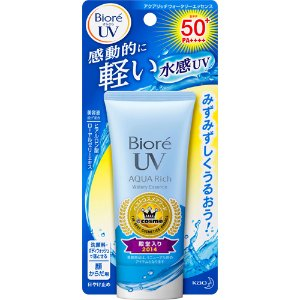 Master of Home | Rakuten Global Market: ◆ biore, from further UV aquarist water essence SPF 50 + PA++++ 50 g ◆ s biore sunscreen lotions.