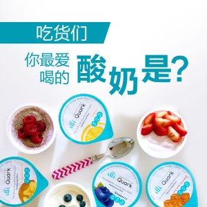 APP晒货活动有哪些酸奶好吃到让你舔完盖子?
