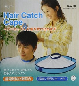 $12.54 IZUMI Hair Catch Cape Hair Cut Gown Barbers Cape Blue From JAPAN