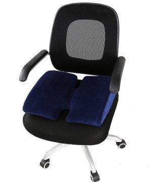 LoveHome Coccyx Orthopedic Comfort Memory Foam Seat Cushion—H shape seat cushion