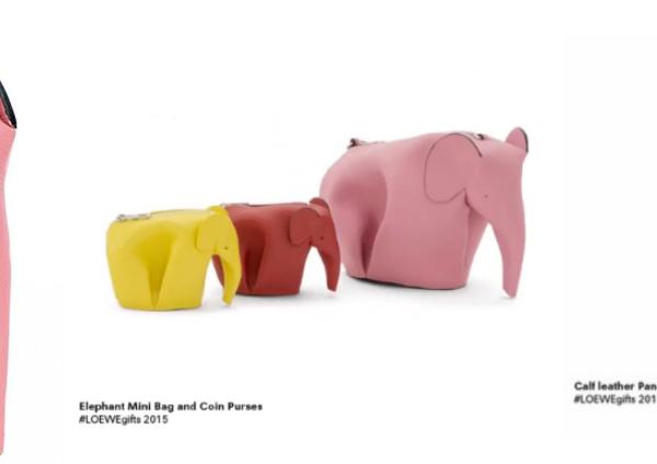 粉色小象零钱包