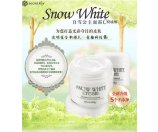 SECRET KEY Snow White Cream 50g
