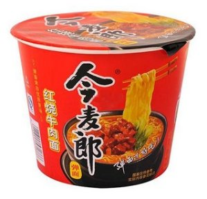 10% Off + Up to $30 Off Instant Noodles Sale @ Yamibuy