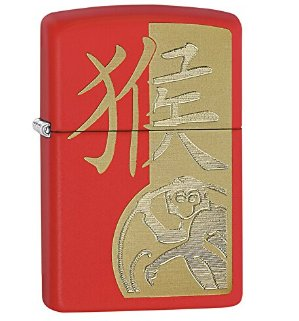 $14.79(reg.$28.95) Zippo Year of The Monkey Pocket Lighter