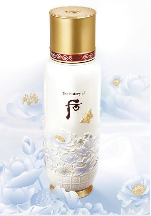 Up to 20% off The History of Whoo products @ JCK TREND