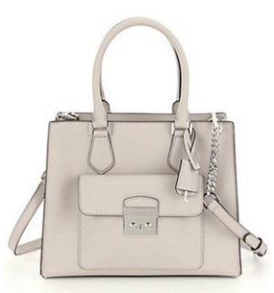 Extra 40% Off Select MICHAEL Michael Kors Handbags @ Dillard's
