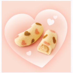 Tokyo Banana Cake, heart shape