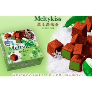 Meltykiss Chocolate