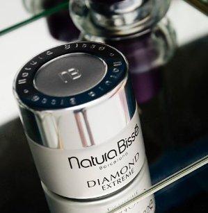 75折+包邮!BeautyExpert (US & CA)  精选Natura Bisse护肤品热卖