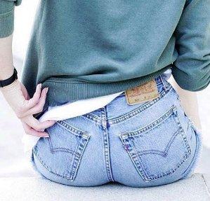 40% Off Mid-Season Women Jeans Sale @ Levi's