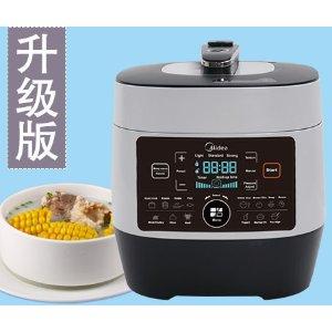可开盖炒美的咔咔电压力锅MY-SS6062 6L