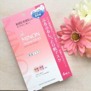 $8.91 Minon Amino Moist Purupuru moist skin mask 22mL × 4 sheets