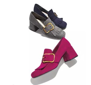 Up to 40% Off Designers Shoes @ Neiman Marcus