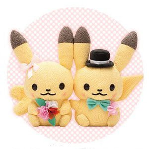 $24.60 Pokémon Little Tales Pikachu Plush Set