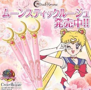 直邮中美!$18.7/RMB130Creer Beaute 凡尔赛玫瑰 Sailor Moon 美少女战士 限定唇线笔 热卖