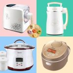 Chinese National Day! Up to 15% Off Joyoung Soy Milk Maker, Midea Pressure Cooker, Electric Skillet, Electric Stewpot Sale @ Huarenstore