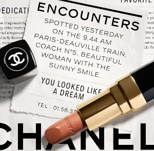 Up to 31% Off Chanel Products On Sale @ COSME-DE.COM