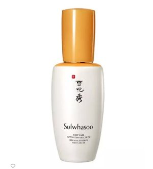 Last Day!Up to $750 gift card with Sulwhasoo Beauty Purchase @ Neiman Marcus