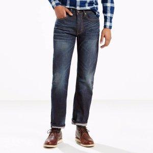 505™ Regular Fit Stretch Jeans   Petrel  Levi's® United States (US)