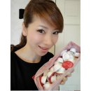 10% Off + Delivery from Japan CHOJYU Collagen Source Solution Ball