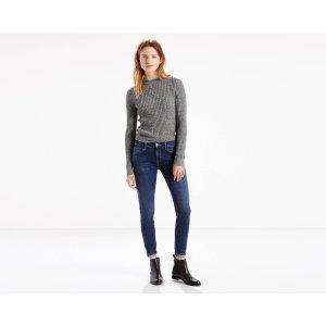 710 Selvedge Super Skinny Jeans | Kinfolk |Levi's® United States (US)