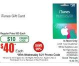 $50 iTunes 礼卡