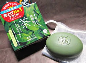 $9.99 GYUNYU Shizen Gokochi Facial Cleansing Bar Soap, Green Tea, 0.5 Pound