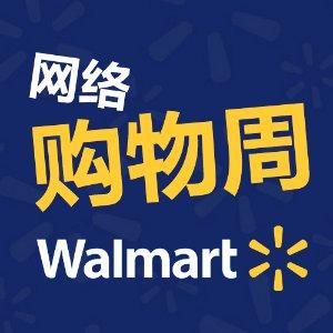折扣折扣满地的折扣快来抢吧!Walmart Cyber week 网络购物周开启了