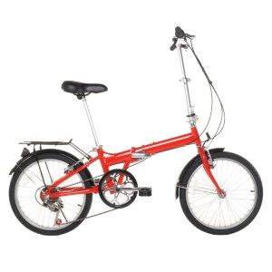 Vilano Lightweight Aluminum Folding Bike - Walmart.com