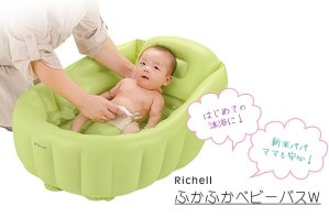 直邮中美!$18.4/RMB127萌宝洗澡神器 Richell 利其尔 婴儿 充气澡盆(新生儿~3个月)热卖
