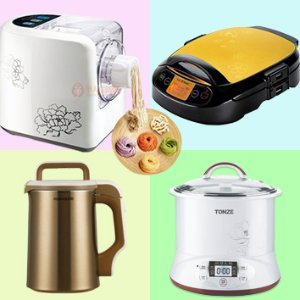 Up to 30% Off Joyoung Soy Milk Maker, Midea Pressure Cooker, Electric Skillet, Electric Stewpot Sale @ Huarenstore