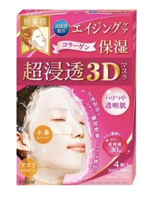 12% Off Beauty Sale @ Yamibuy