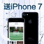 恭喜粉丝 大智若傻曦 幸运中奖!留评论赢取全新苹果iPhone 7 32GB版