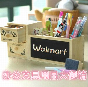 Back to school Office products deals @ Walmart