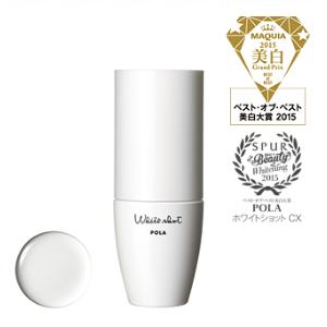 POLA WHITE SHOT White Shot CX 2 Face Serum