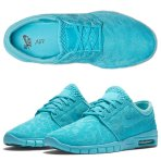 $67.47 NIKE SB STEFAN JANOSKI MAX UNISEX SHOES @ Nike Store