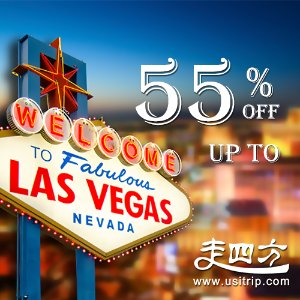 Dealmoon Exclusive, Up To 55% OFF!2016 Fall Break Las Vegas Tours Packages Sale at Usitrip.com