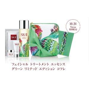 SK2 2016年凤凰主题华丽圣诞套装 | SK|| | 日本代购-HOMMI
