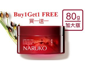 Buy 1 Get 1 FreeBrightening Night Gelly @ Naruko USA