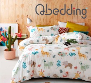 Entire Store 25% Off Cyber Week @ Qbedding