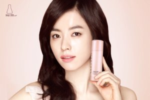 $21.19 Su:m 37 Miracle Rose Cleanser in Stick Type, 80g