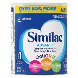 Similac 婴儿加铁配方奶粉1.93磅