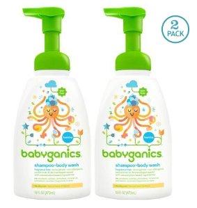 2 for $14.16 Babyganics Shampoo + Body Wash