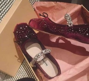 Up to $275 Off Miu Miu Lace-Up Ballet Flats @ Saks Fifth Avenue