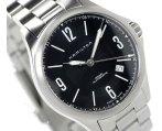 $318 Hamilton Men's Khaki Aviation Watch (Dealmoon Exclusive)