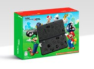 Alive! $99.99 Nintendo New 3DS Super Mario Edition