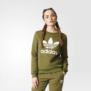 adidas Trefoil Crew Sweatshirt - Brown | adidas US