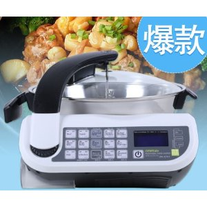 Automatic Electric Meal Cooker